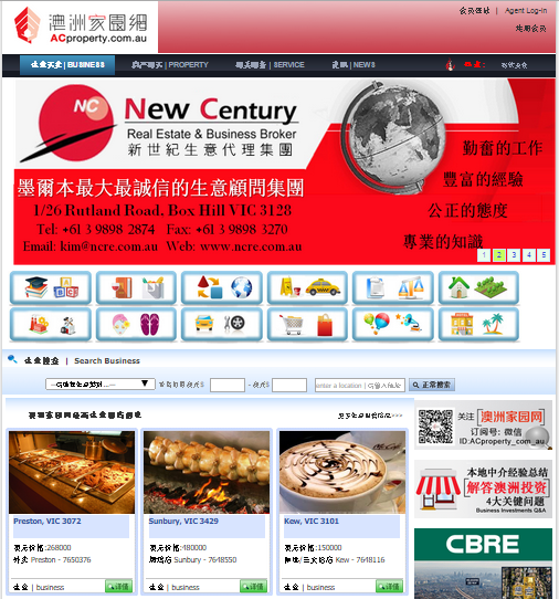 Australia_Business Web portal For_Sale_Reach_Out_To_Chinese_Buyers