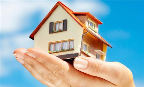 地产最新资讯_澳洲房地产最新资讯:澳洲房产专家独家为您推荐 首次